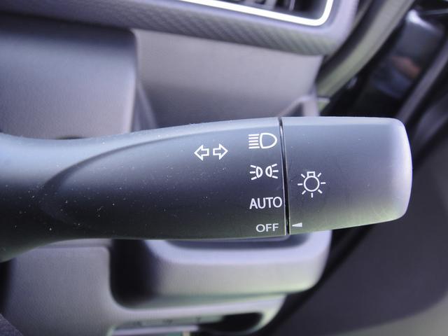HYBRID FX 社用車 誤発進抑制機能 禁煙車(17枚目)
