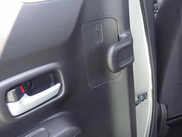 HYBRID FX 社用車 誤発進抑制機能 禁煙車(19枚目)
