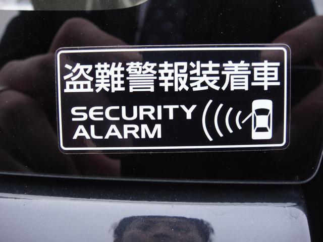 FA ワンオーナー車 キーレスエントリー 盗難警報装着車(2枚目)