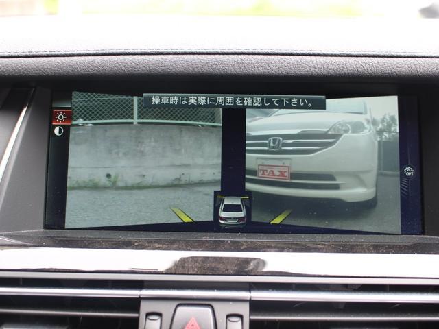 アクティブハイブリッド7 ユーザー車 サンルーフ 黒革シート(19枚目)