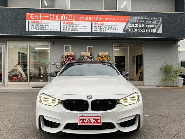 M4クーペ アダプティブMサスペンション 19インチ鍛造アルミホイール トランクスポイラー レーンキープウォーニング ヘッドアップディスプレイ 令和3年度分の自動車税は含まれています。(3枚目)