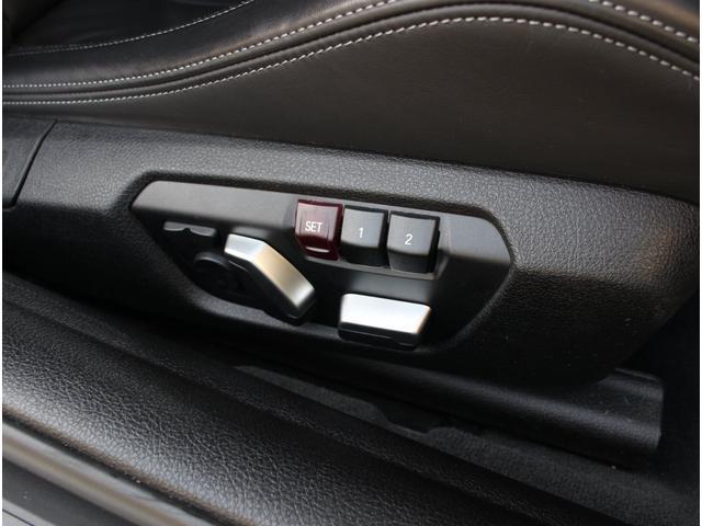 M4クーペ アダプティブMサスペンション 19インチ鍛造アルミホイール トランクスポイラー レーンキープウォーニング ヘッドアップディスプレイ 令和3年度分の自動車税は含まれています。(29枚目)