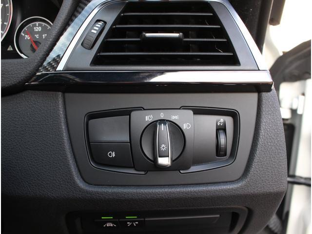 M4クーペ アダプティブMサスペンション 19インチ鍛造アルミホイール トランクスポイラー レーンキープウォーニング ヘッドアップディスプレイ 令和3年度分の自動車税は含まれています。(30枚目)