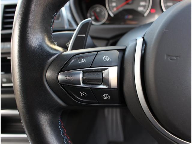 M4クーペ アダプティブMサスペンション 19インチ鍛造アルミホイール トランクスポイラー レーンキープウォーニング ヘッドアップディスプレイ 令和3年度分の自動車税は含まれています。(33枚目)