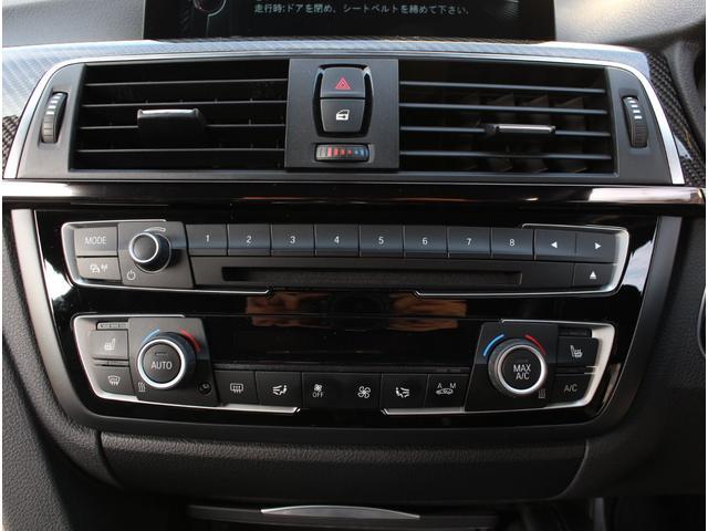 M4クーペ アダプティブMサスペンション 19インチ鍛造アルミホイール トランクスポイラー レーンキープウォーニング ヘッドアップディスプレイ 令和3年度分の自動車税は含まれています。(34枚目)