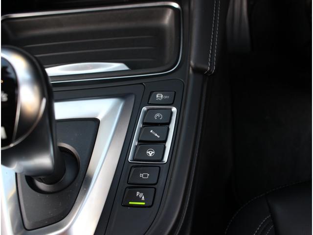 M4クーペ アダプティブMサスペンション 19インチ鍛造アルミホイール トランクスポイラー レーンキープウォーニング ヘッドアップディスプレイ 令和3年度分の自動車税は含まれています。(35枚目)