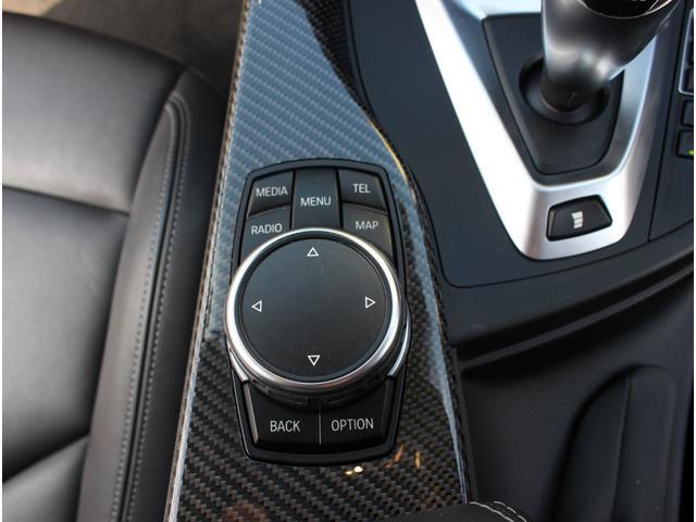 M4クーペ アダプティブMサスペンション 19インチ鍛造アルミホイール トランクスポイラー レーンキープウォーニング ヘッドアップディスプレイ 令和3年度分の自動車税は含まれています。(36枚目)