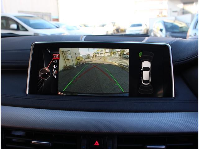 xDrive 35i Mスポーツ 法人ワンオーナー 赤革シート サンルーフ インテリジェントセフティ 前後ドライブレコーダー 全席シートヒーター 360度カメラ 純正20インチアルミホイール(15枚目)