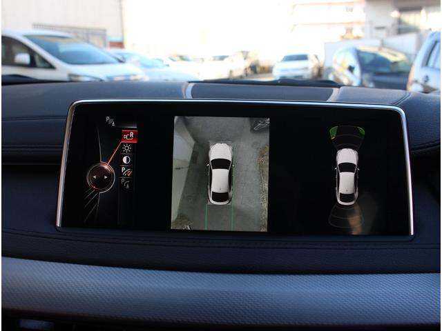 xDrive 35i Mスポーツ 法人ワンオーナー 赤革シート サンルーフ インテリジェントセフティ 前後ドライブレコーダー 全席シートヒーター 360度カメラ 純正20インチアルミホイール(16枚目)