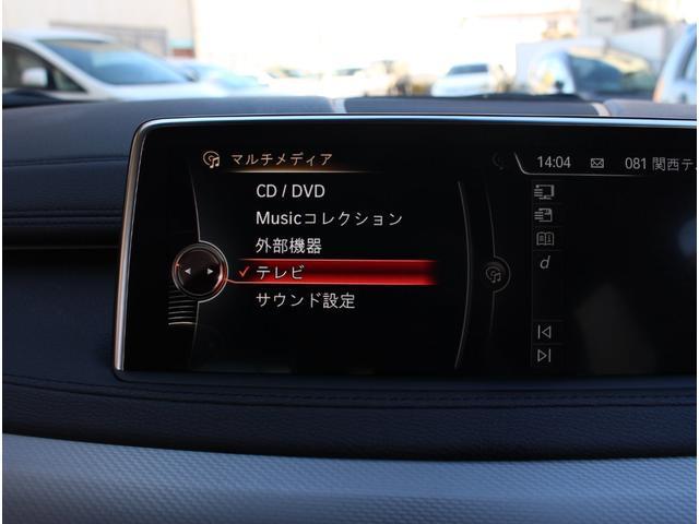 xDrive 35i Mスポーツ 法人ワンオーナー 赤革シート サンルーフ インテリジェントセフティ 前後ドライブレコーダー 全席シートヒーター 360度カメラ 純正20インチアルミホイール(17枚目)