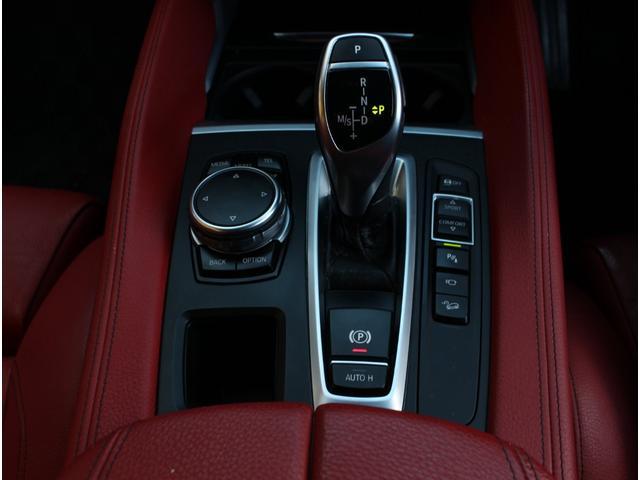 xDrive 35i Mスポーツ 法人ワンオーナー 赤革シート サンルーフ インテリジェントセフティ 前後ドライブレコーダー 全席シートヒーター 360度カメラ 純正20インチアルミホイール(18枚目)