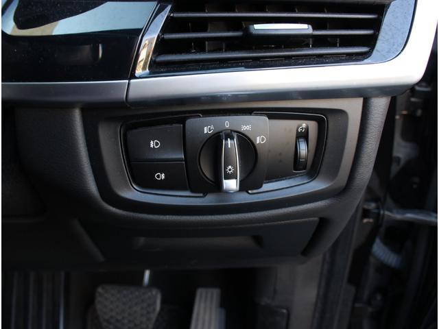 xDrive 35i Mスポーツ 法人ワンオーナー 赤革シート サンルーフ インテリジェントセフティ 前後ドライブレコーダー 全席シートヒーター 360度カメラ 純正20インチアルミホイール(22枚目)