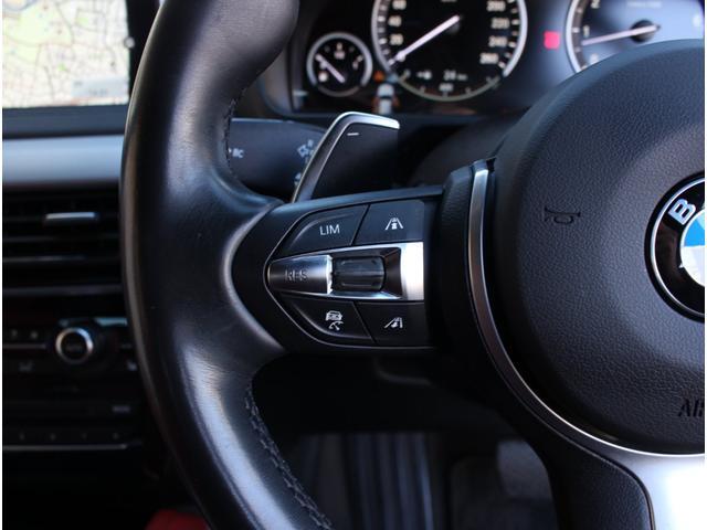 xDrive 35i Mスポーツ 法人ワンオーナー 赤革シート サンルーフ インテリジェントセフティ 前後ドライブレコーダー 全席シートヒーター 360度カメラ 純正20インチアルミホイール(23枚目)