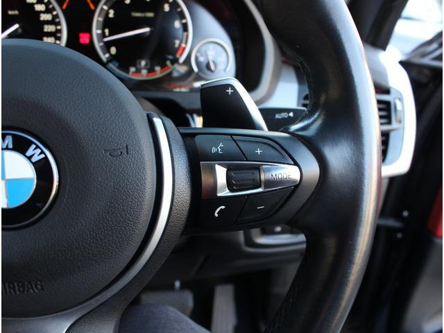 xDrive 35i Mスポーツ 法人ワンオーナー 赤革シート サンルーフ インテリジェントセフティ 前後ドライブレコーダー 全席シートヒーター 360度カメラ 純正20インチアルミホイール(24枚目)