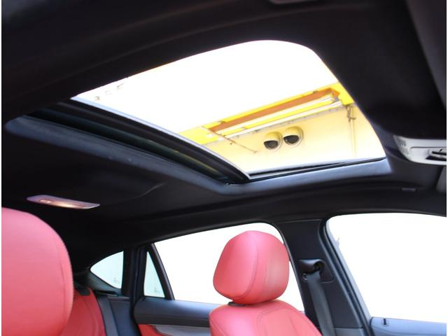 xDrive 35i Mスポーツ 法人ワンオーナー 赤革シート サンルーフ インテリジェントセフティ 前後ドライブレコーダー 全席シートヒーター 360度カメラ 純正20インチアルミホイール(28枚目)