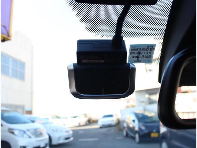 xDrive 35i Mスポーツ 法人ワンオーナー 赤革シート サンルーフ インテリジェントセフティ 前後ドライブレコーダー 全席シートヒーター 360度カメラ 純正20インチアルミホイール(29枚目)