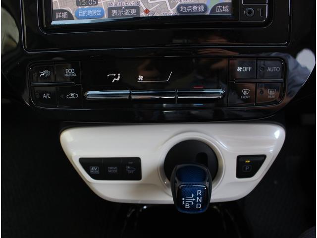 Sセーフティプラス ディーラー保証継承 純正SDナビ バックカメラ レーダークルーズコントロール トヨタセーフティセンス LEDヘッドライト クリアランスソナー(11枚目)