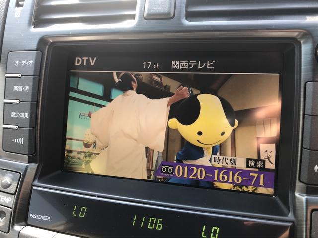 ベースグレード ナビ TV 革シート スマートキー ETC シートエコン(31枚目)