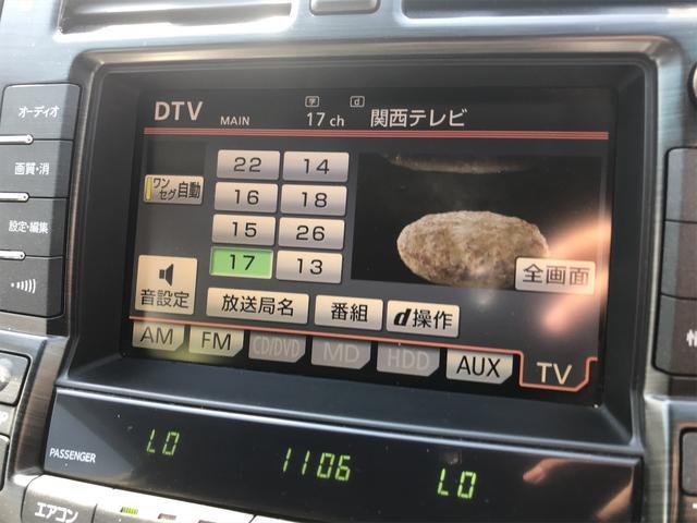 ベースグレード ナビ TV 革シート スマートキー ETC シートエコン(32枚目)