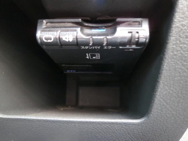 フェリーヌ 1オーナー 禁煙車 HDDナビ フルセグ ETC(14枚目)