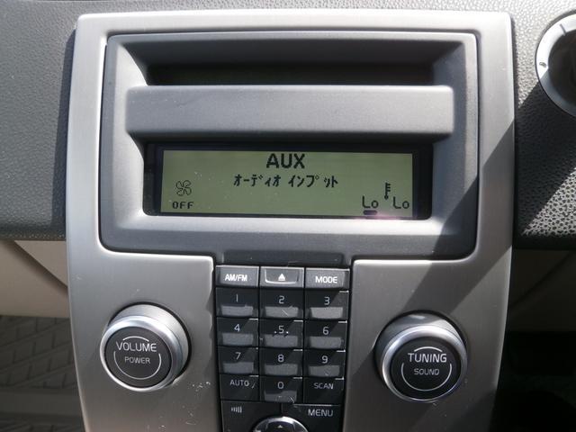 ボルボ ボルボ C70 T-5 法人1オーナー 禁煙車 記録簿有り HDDナビDTV