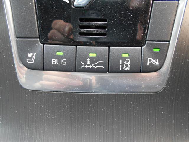 ドライブe 1オーナー禁煙車 黒革 ACC FRカメラ(19枚目)