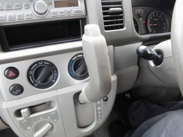 4WD 福祉車両 車いす移動車 リアシート付 シートヒーター(14枚目)