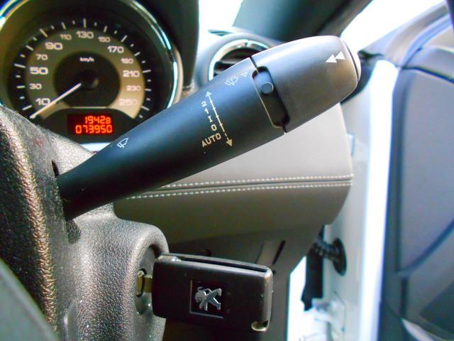ベースグレード 黒革 キセノン HDDナビ DTV ETC Bカメラ(48枚目)
