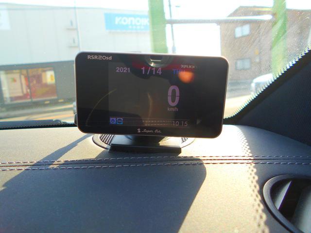 ベースグレード クリアランスソナー 社外2DINHDDナビ DTV ETC ドライブレコーダー GPSレーダー 黒革電動シート シートヒーター 取説 保証書 スペアキー(58枚目)
