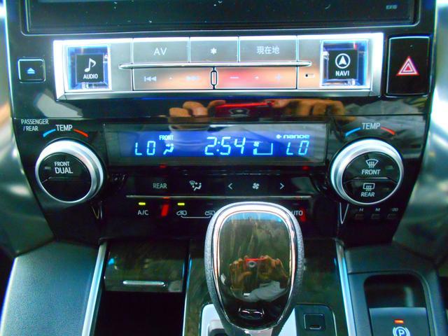2.5S 1オーナー 両側パワースライド スマートキー BIGX10インチナビ&リアルビジョン12.8インチリアモニター Clazzioシートカバー ウッド調コンビステアリング 純正AWタイヤ付属(12枚目)