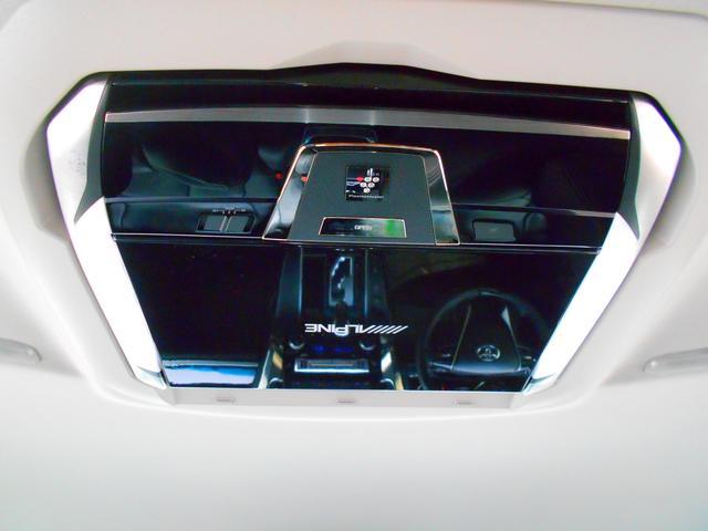 2.5S 1オーナー 両側パワースライド スマートキー BIGX10インチナビ&リアルビジョン12.8インチリアモニター Clazzioシートカバー ウッド調コンビステアリング 純正AWタイヤ付属(49枚目)