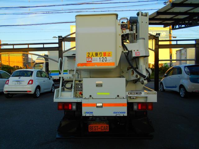 高所作業車 スカイマスターSE08B型(7枚目)