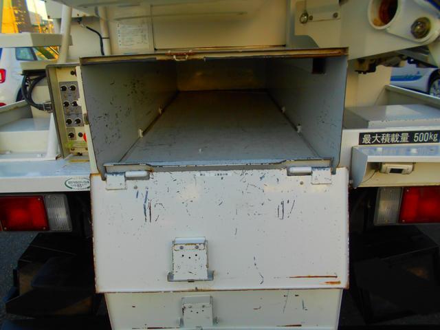 高所作業車 スカイマスターSE08B型(18枚目)
