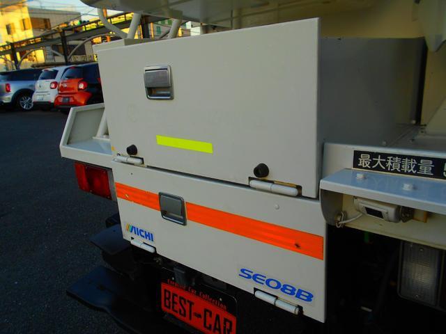 高所作業車 スカイマスターSE08B型(30枚目)