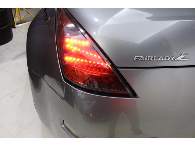 日産 フェアレディZ ベースグレード 車高調エキマニフジツボチタンマフラー