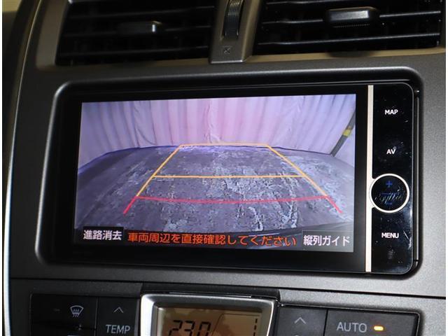 G フルセグ HDDナビ DVD再生 バックカメラ ETC HIDヘッドライト ワンオーナー(12枚目)