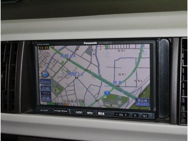 プラスハナ Cパッケージ ワンオーナー HDDナビ ETC(8枚目)