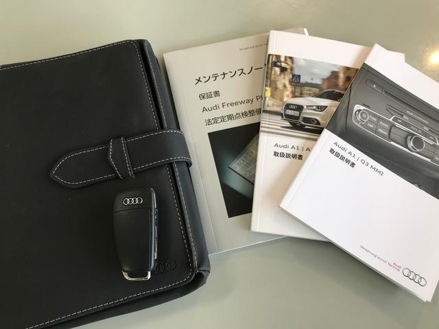 「アウディ」「アウディ A1スポーツバック」「コンパクトカー」「奈良県」の中古車46