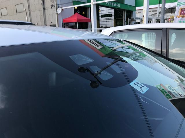「ボルボ」「ボルボ V40」「ステーションワゴン」「奈良県」の中古車17