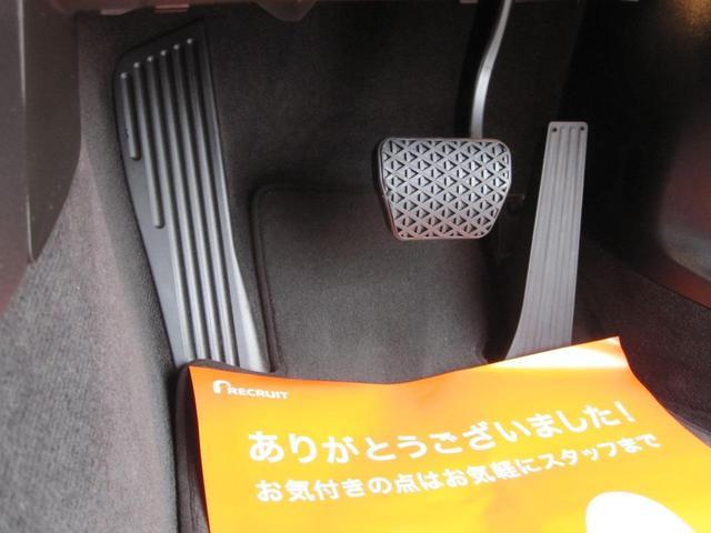 320i Mスポーツパッケージ 後期LCI 禁煙車(14枚目)