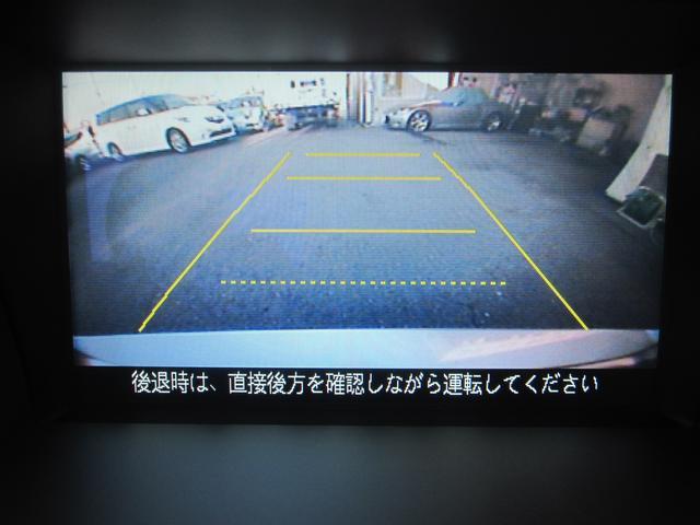 35TL 黒革シート モデューロエアロ 禁煙・1オーナー(9枚目)