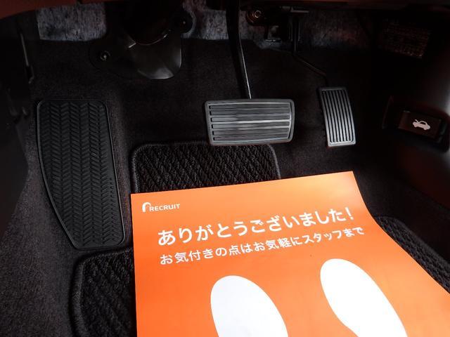 ベースグレード 後期モデル HDDナビ 禁煙 1オーナー(14枚目)