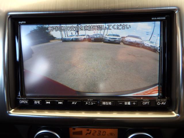 スポーツ 5速 ナビ バックカメラ スマートキー 禁煙車(11枚目)