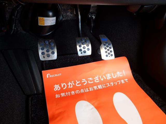 スポーツ 5速 ナビ バックカメラ スマートキー 禁煙車(13枚目)