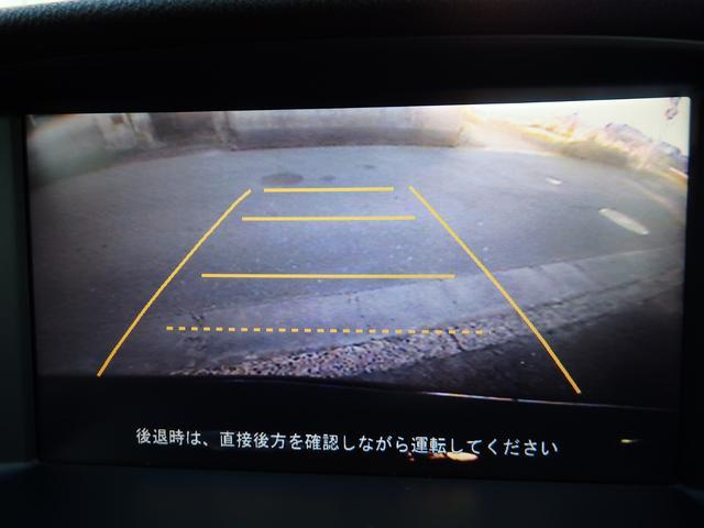 ユーロ L 黒革シート バックカメラ コンビハンドル 禁煙車(9枚目)