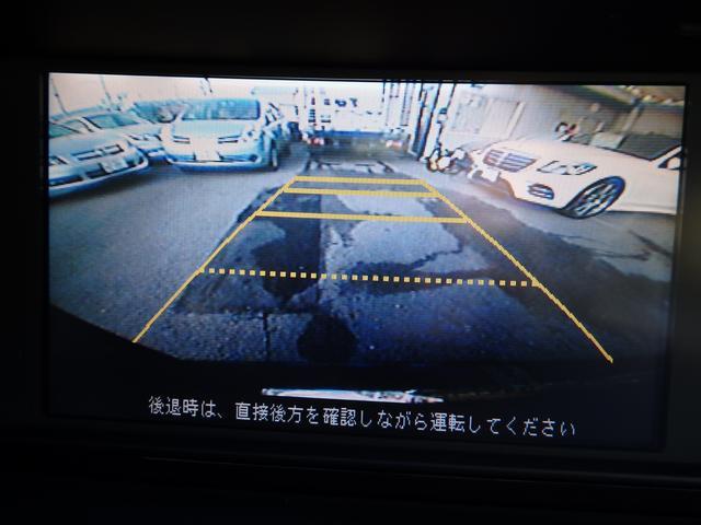 「ホンダ」「エリシオンプレステージ」「ミニバン・ワンボックス」「大阪府」の中古車12