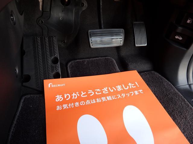 「ホンダ」「エリシオンプレステージ」「ミニバン・ワンボックス」「大阪府」の中古車17
