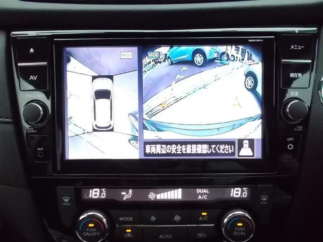 「日産」「エクストレイル」「SUV・クロカン」「和歌山県」の中古車15