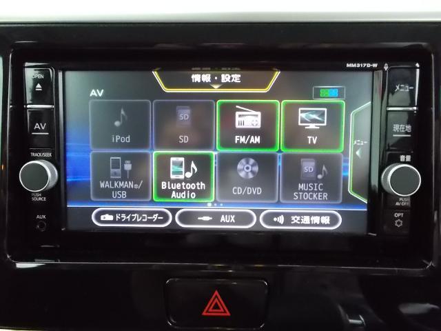「日産」「デイズルークス」「コンパクトカー」「和歌山県」の中古車13