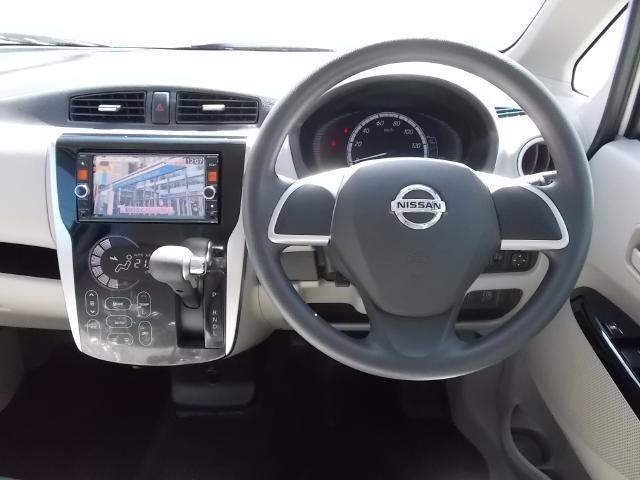 「日産」「デイズ」「コンパクトカー」「和歌山県」の中古車12